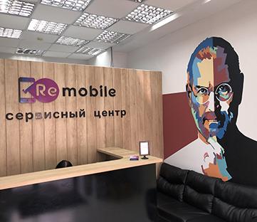 Купить Айфон в Иркутске